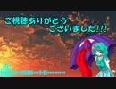 シノビガミリプレイ 妹ぱらだいすっ!ポロリもあるよ!part6