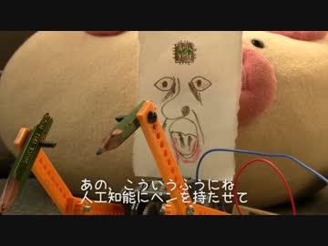 『アニメ職人』