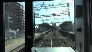 【高画質】【前面展望】京阪ドラクエ特急