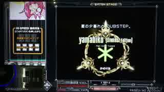 【beatmania IIDX】 yamabiko (SINOBUZ Edition) (SPA) 【SINOBUZ】 ※手元付き