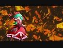 黒神クロニクル(PV)
