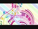 【UTAUオリジナル曲】wrong times【白鐘ヒスイ】