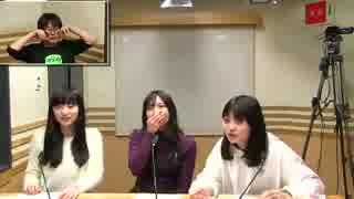 【ゲストWakeUp,Girls!】鷲崎健のヨナ×ヨナ木曜日