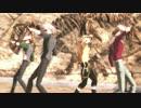 【MMD】おじさんと僕とEbiとあいつのLaLaL危【T.B.E+R】
