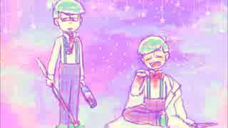 【卓ゲ松】マツロニカs1e1【ネクロニカ】