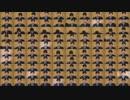 野々村竜太郎 × 100