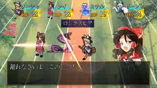 【東方卓遊戯】 東方九雨夢 1-3 【SW2.0】
