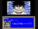 【実況】RPGでもがんばっちゃうゴエモン#10【飛び出せ鍋奉行!】