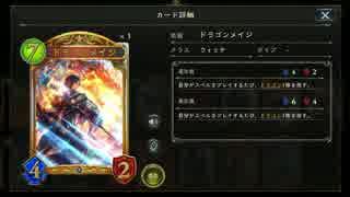 迫真魔竜部 ドラゴン使役の裏技.dragonma
