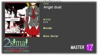 【maimai創作譜面】 Angel dust