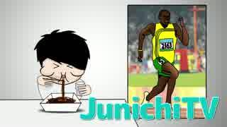 JunichiTV オープニング