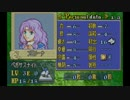 【実況】ファイアーエムブレム 烈火の剣 ヘクハー でたわむれる part11