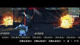 「ガンダムオンライン」 ぼ・・・防衛