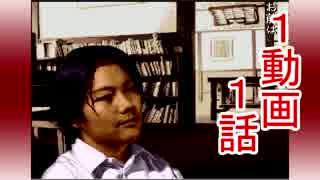 【学校であった怖い話】1動画1話!!作業用実況プレイpart41