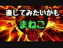 CBR250FOUR 直してみたいかも⑩