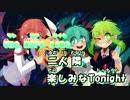 【ニコカラ】One More Time【on vocal】パート分け有