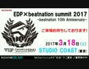 BEMANI生放送(仮)第165回 - pop'n music うさぎと猫と少年の夢情報! 2/2 thumbnail