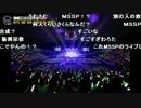 【公式】うんこちゃん『ニコラジ(木)BOYS AND MEN 田村侑久』2/3【2017/01/26】
