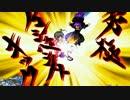 【MUGEN】 永久vs part3【ターゲット式ワンチャン】