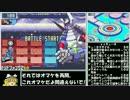 【ゆっくり実況】ロックマンエグゼ4をP・Aだけでクリアする 第28話
