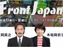【Front Japan 桜】日米FTA/EPA交渉へ / 中国人インバウンド問題 / チャンドラ・ボース生誕120年[桜H29/1/27]