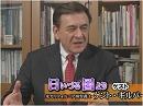 【日いづる国より】ケント・ギルバート、米国人も恥ずかしい東京裁判と慰安婦像[桜H29/1/27]