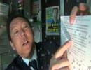 NHKだけ映らないようにするテレビの工事承ります