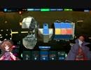 【Galactic Junk League】菫子が行く宙間戦闘08 鈍足戦艦【ゆっくり実況】