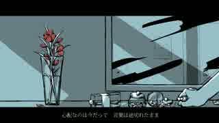【初投稿】 花瓶に触れた 歌ってみた。 v