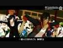 【MMD刀剣乱舞】伊達組で「ちょw マジww 無理www」【ku式大倶利伽羅二周年】