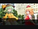 【DX3rd】ダブルクロス・リプレイ・ヴァンパイアpart2-11【TRPG】
