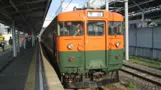 気まぐれ迷列車で行こうPART197 じんきう【国鉄の場合】