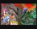 ホモと聴く超獣機神ダンクーガ