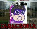 【WoT】ゆっくりテキトー戦車道 T25/2編 第58回「砲はツンデレ」
