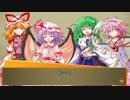 【東方卓遊戯】フランドールのシナリオクラフト! Part0【DX3rd】
