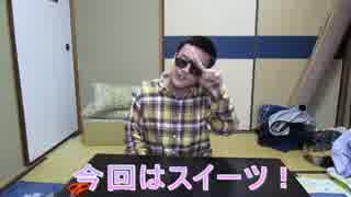 【Syamu_Game】商品レビュー系まとめ【咀嚼音あり】