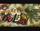 【東方風DASH島のテーマ】東方疾走島~TOKIOは無人島で弾幕を撃てるのか?