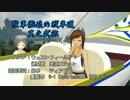 【WoT】陸軍艦娘の戦車道 其之弐拾【O-I Experimental+α】