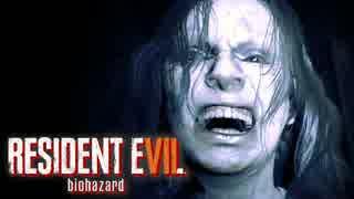 【実況】恐怖と狂気の新生バイオハザード【BIOHAZARD7】Part2