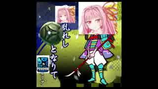 異物を仕込まれた茜のロケットリーグ 3  【琴葉茜・葵実況プレイ】