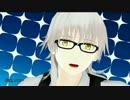 【MMD刀剣乱舞】おねがいダーリン【鶴丸+メガネ】