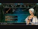 YsⅥ(PSP版)_2