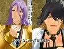 【刀剣乱舞MMD寸劇】蜂須賀×3のおまけ 長曽祢と蜂須賀のMMD紙芝居