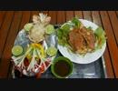 ベトナム ロブスター料理