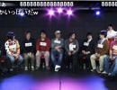 人狼最大トーナメントseason2 #12 4/4