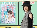 仮面ライダーW(ダブル) 第33話 「Yの悲劇/きのうを探す女」
