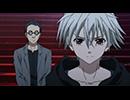 TRICKSTER -江戸川乱歩「少年探偵団」より- 第16話「蘇る陰獣」