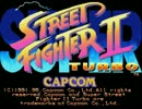 Super Street Fighter II Turbo (ms-dos)gametek