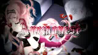 【巡音ルカV4X】Anemonest【オリジナルMV