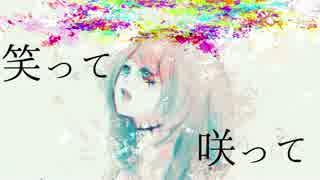 【巡音ルカV4X】メグリネ【巡音ルカ聖誕祭'17】
